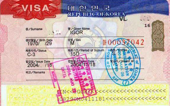 juzhnaya koreya nuzhna li viza dlya rossiyan