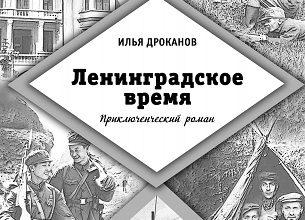 ot kresla glavy gosudarstva do tjurmy odin shag gromkaya juzhnokorejskaya istoriya