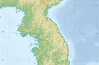 poluostrov koreya geografiya